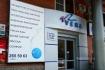 Вход вклинику современной медицины иэстетической хирургии «Vera»