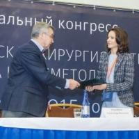 Наталья Мантурова. Фото сVIНационального Конгресса