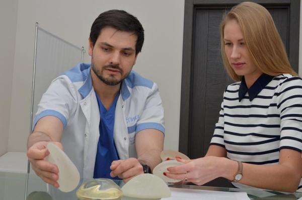 Стайсупов увеличение груди