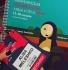 Шестой Санкт-Петербургский Live Surgery & Injections курс  в соцсетях
