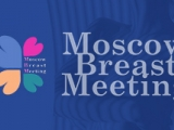 MOSCOW BREAST MEETING — 2019