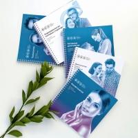 Получите генетический паспорт красоты!